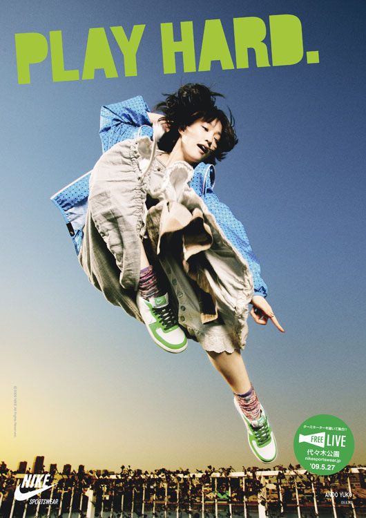 A4_poster_yuko
