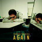 AGAIN_JK新案+カラバリ
