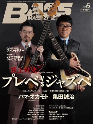 BM_hyoshi1806