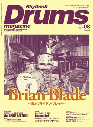 Rhythm&Drums magazine 2018-08 BrianBlade