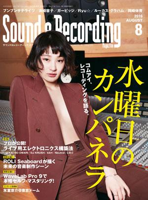 SR1608_cover黄.indd