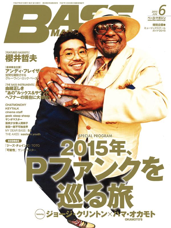 BM201506_元